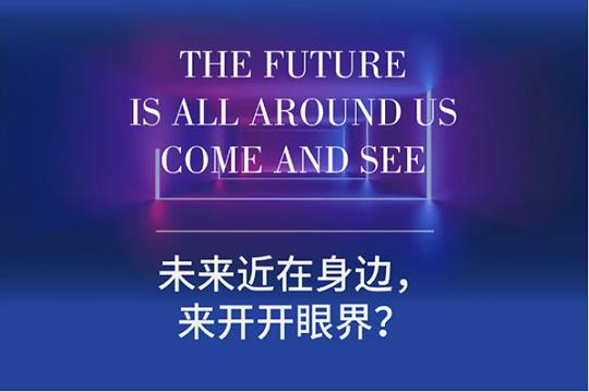 剧透丨浙派时尚厨房发布会暨全球投资峰会