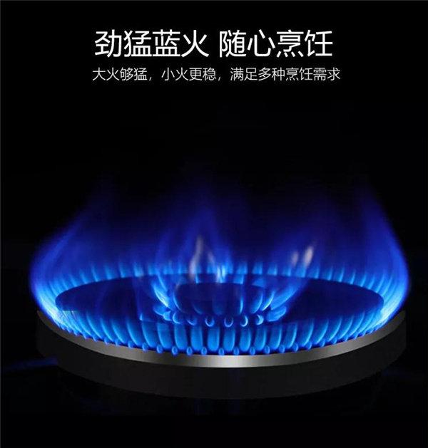 博净分体式集成灶拥有5.0KW的劲猛蓝火