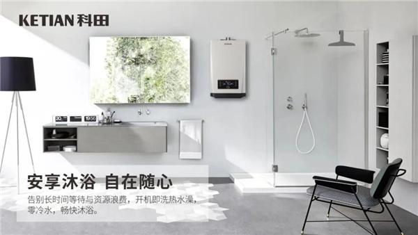 科田燃气热水器的安装和使用方法!