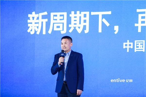 奥维云网总裁郭梅德先生