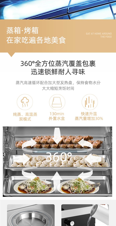 欧尼尔LX5BZK一体式厨房集成灶蒸箱烤箱