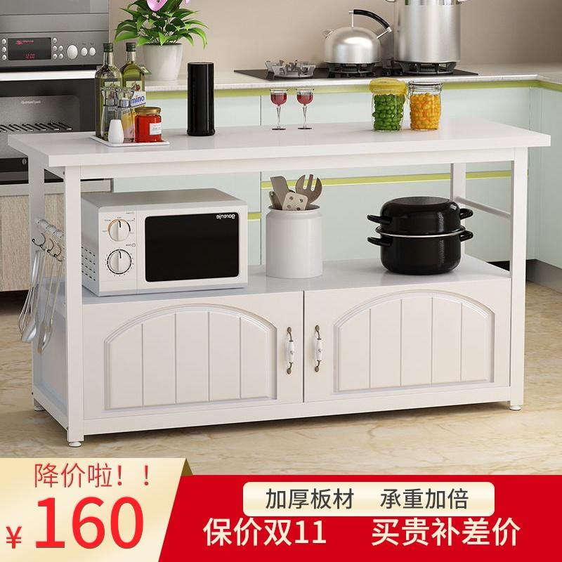 多功能微波炉厨房置物架