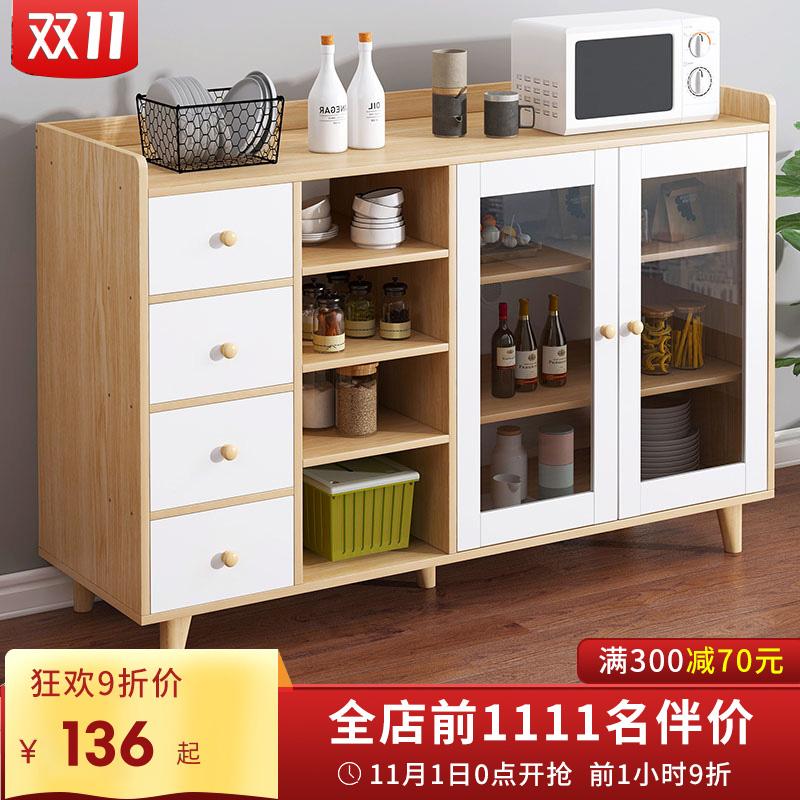 餐边柜现代简约茶水柜
