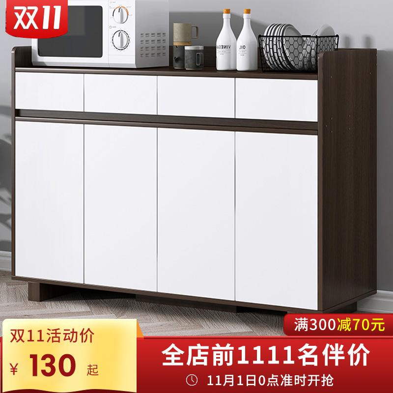 厨房储物柜橱柜一体