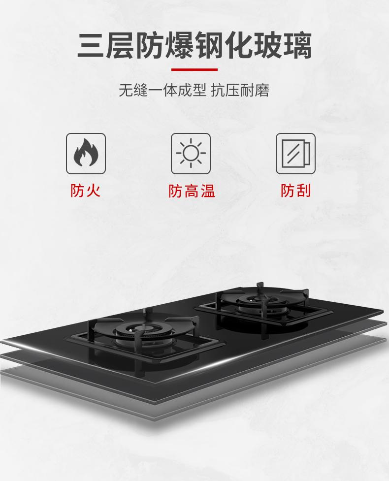 亿田B15AGMH集成灶三层防爆钢化玻璃
