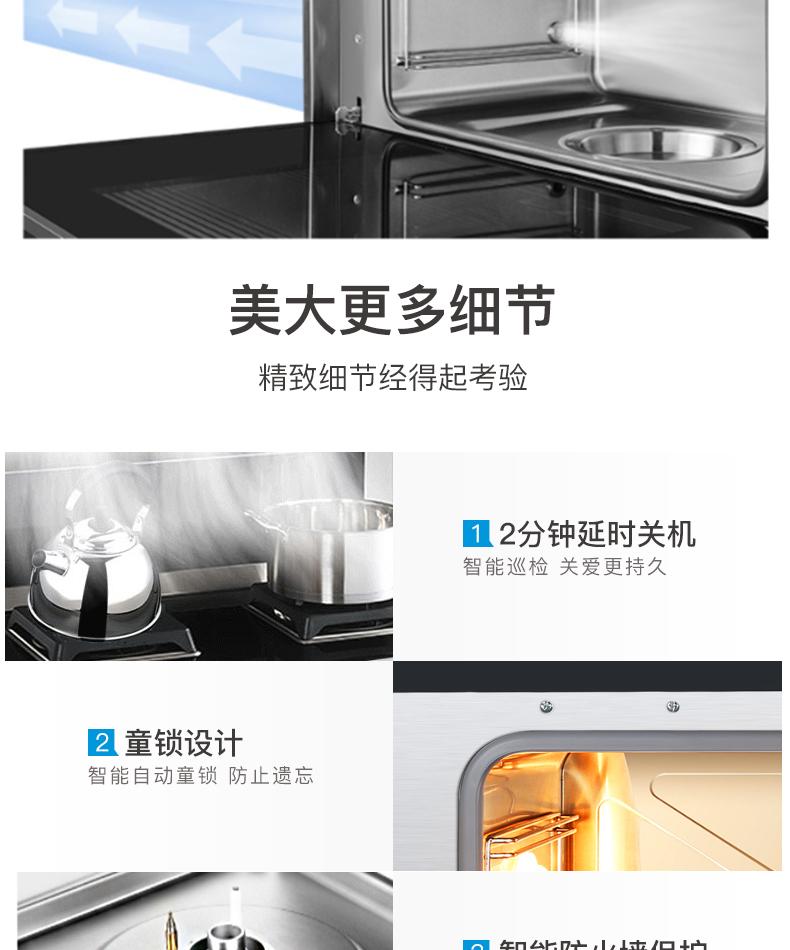 美大MJ-ZP00集成灶蒸箱款细节