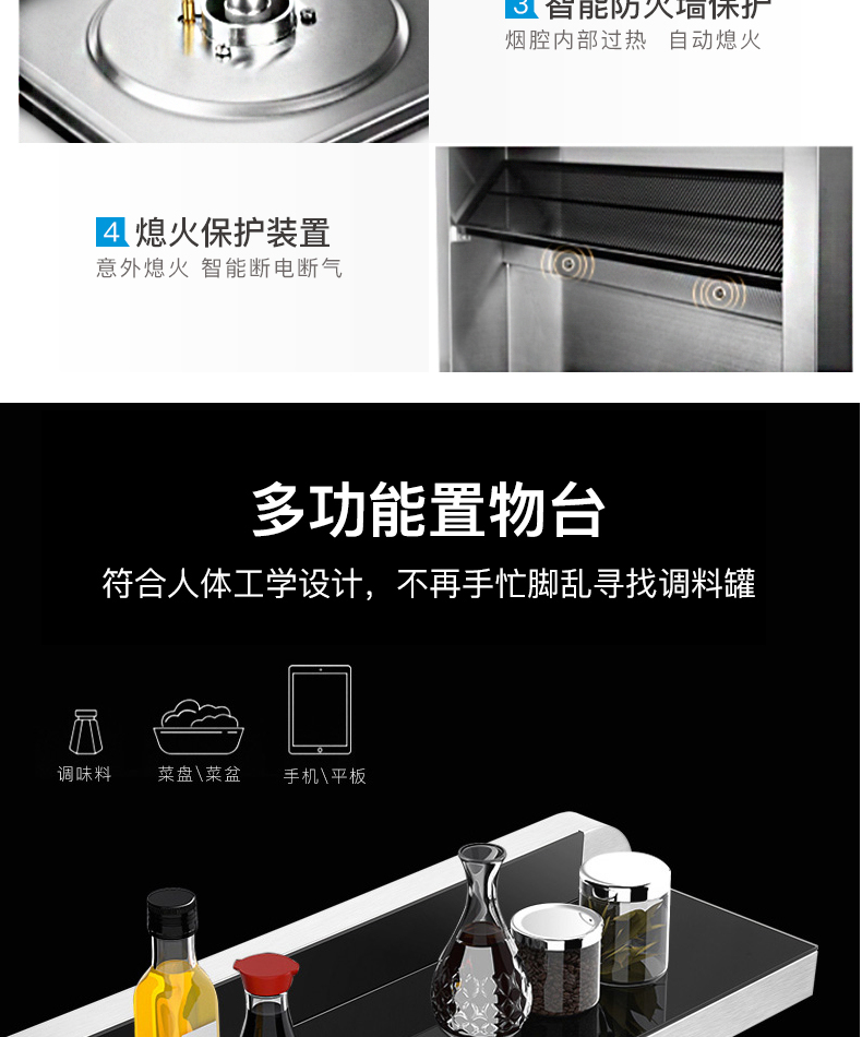 美大MJ-ZP00集成灶蒸箱款多功能置物台
