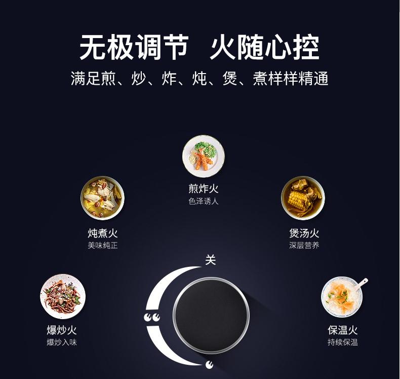 美大MJ-ZP00集成灶蒸箱款无极调节火随心控