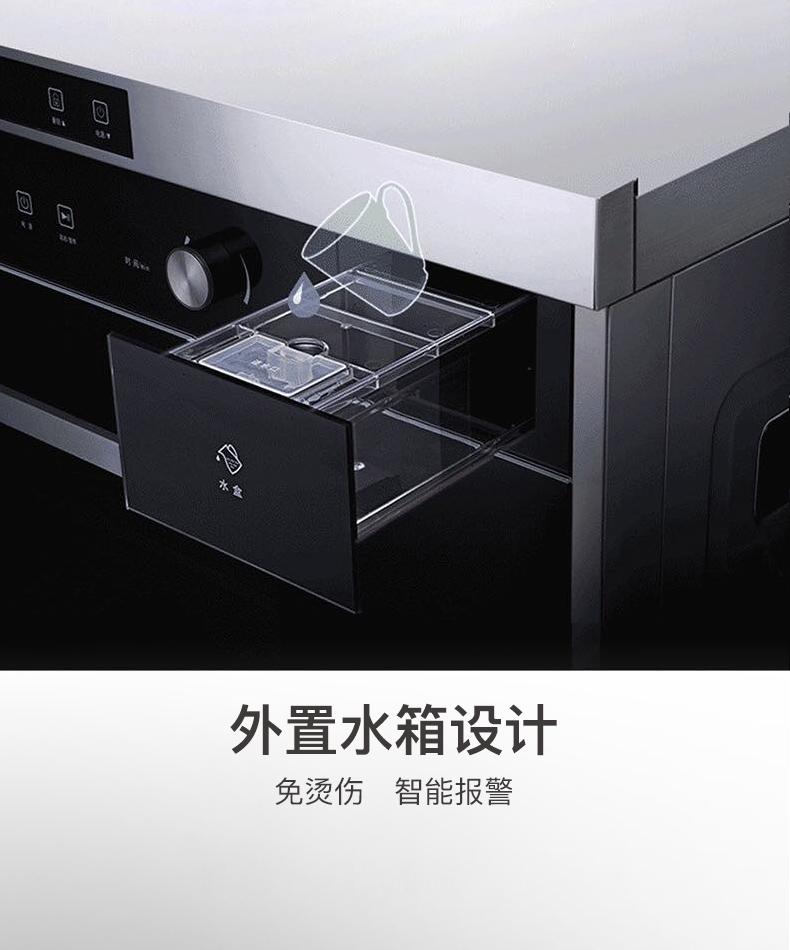 美大MJ-ZP00集成灶蒸箱款外置水箱设计