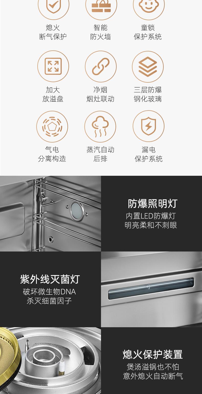 欧尼尔LX5BZK一体式厨房集成灶产品介绍