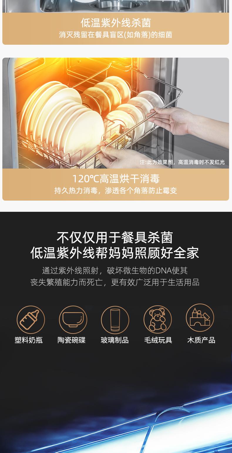 欧尼尔LX5BZK一体式厨房集成灶紫外线消毒