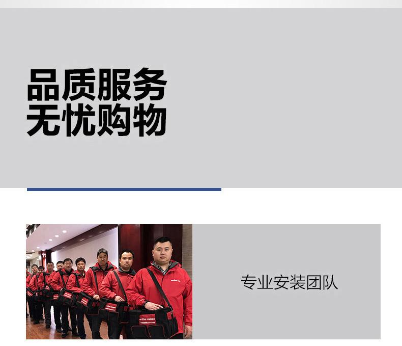 亿田D8GX家用集成灶品质服务