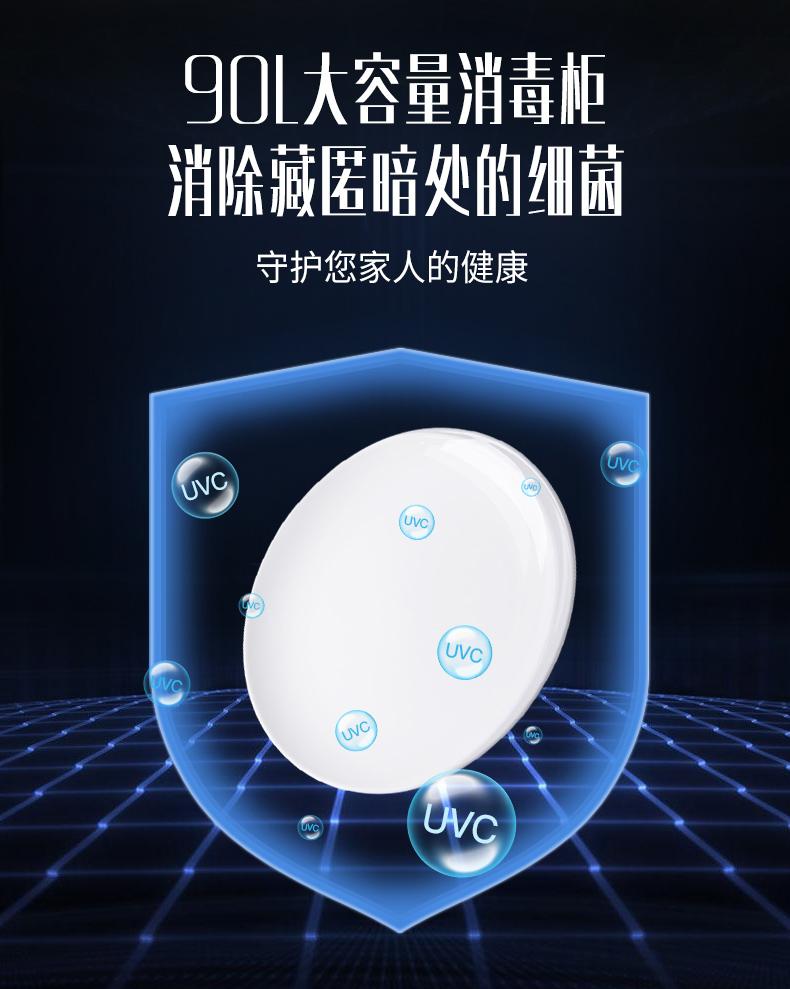 亿田D8GX家用集成灶90升大容量消毒柜