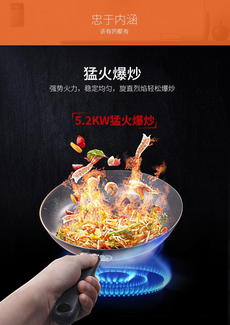 奥帅集成灶Q18猛火爆炒